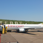 Entebbe International Airport