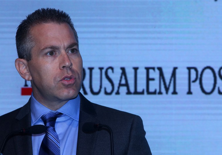 Made the remarks,Israel's Minister of Internal Security, Gilad Erdan.